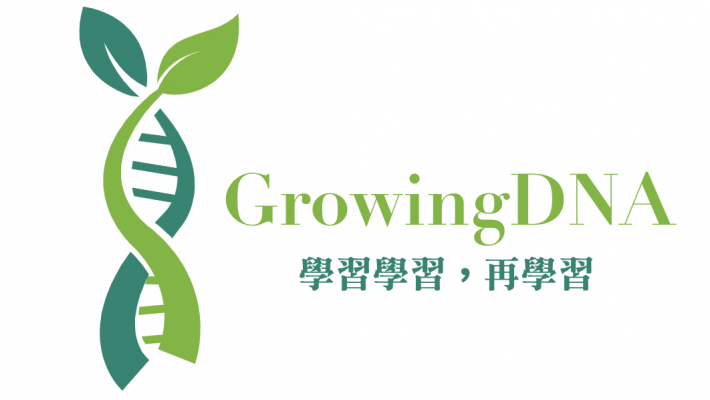 GrowingDNA_Logo