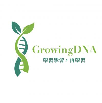 GrowingDNA_logo